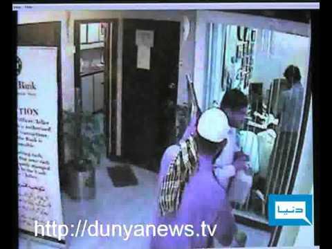 Dunya TV-19-07-2011-Bank Robbery in Lahore
