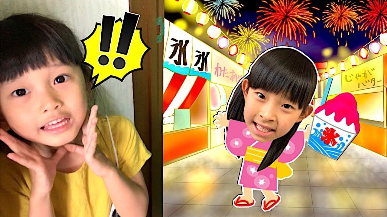 【寸劇】ドアをあけたら...!? おまつりごっこ 鬼滅の刃 スーパーボールすくい 5歳 10歳 姉妹 ママコラボ#134