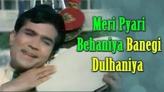 Meri Pyari Behaniya Banegi Dulhaniya II - Rajesh Khanna - Mumtaz - Sachaa Jhutha - Rakhi Songs