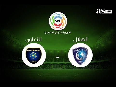 مباراة الهلال والتعاون بث مباشر اليوم Youtube