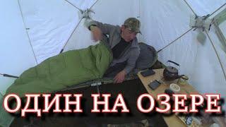 ОДИН НА ОЗЕРЕ Камень как обогреватель для палатки ПАРАНОРМАЛЬНОЕ явление во время рыбалки