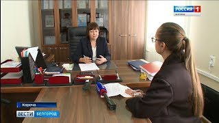 ГТРК Белгород - В Корочанском районе безработных становится меньше