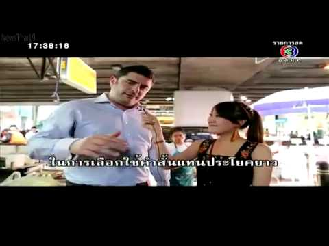 WeeklyC3 | Google Voice Search ค้นหาด้วยเสียงไทย