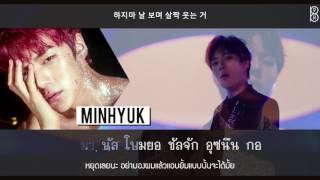 [Karaoke-Thaisub] Beautiful(아름다워) - MONSTA X(몬스타엑스) #89brฉั๊บฉั๊บ