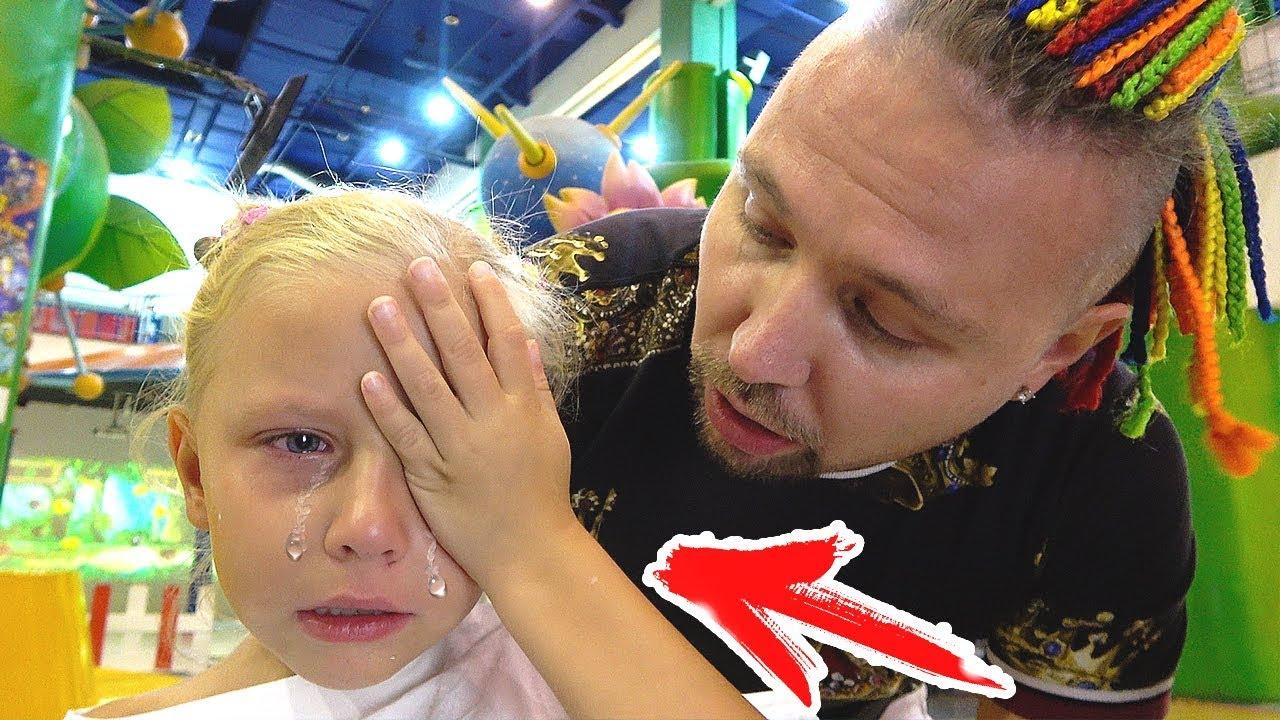 Алиса Плачет ! 😭РАЗОЧАРОВАНИЕ в ПАРКЕ Развлечений Психоделический ЛАбиринт / Дети и папа николь