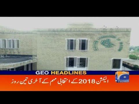 Geo Headlines - 09 AM - 21 July 2018