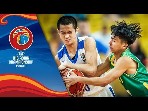 Chinese Taipei v Macau - Full Game - FIBA U16 Asian Championship