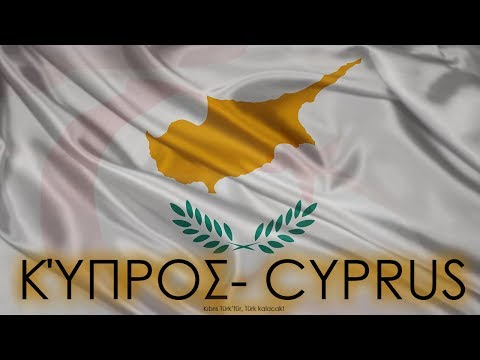 Ανήκει στους Τουρκοκύπριους - Best Cyprus Holidays! - Kıbrıs Türk'tür, Türk Kalacak!