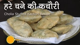 Holia Stuffed Kachori Recipe | Hare Chane ki Kachori