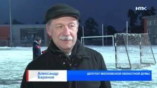 Новая футбольная форма в подарок от депутата Мособлдумы Александра Баранова.(, 2016-01-29T16:48:09.000Z)