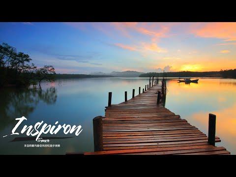 Reflekt ft. Delline Bass – Need To Feel Loved (Tinlicker Edit)