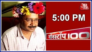 Nonstop 100: Kejriwal Out On Mission Goa