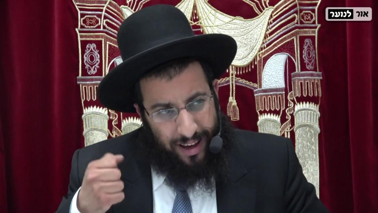הרב רביד מגיב על אסון הנערים בערבה | שיחת מוסר מחזקת ביותר