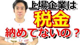動画No.221 【チャンネル登録はコチラからお願いします☆】 https://www....
