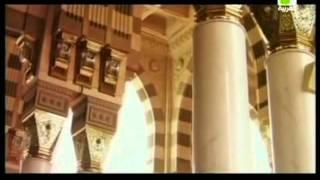قصيدة بلغ العلى بكماله . الصلاة علی النبی ؐ