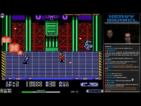 Heavy Barrel прохождение ? | Игра на (Dendy, Nes, Famicom, 8 bit) Data East . Live cтрим HD [RUS]