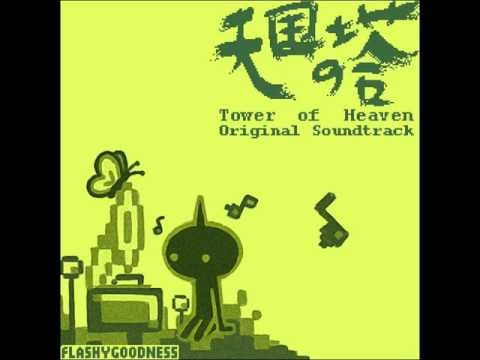 Tower of Heaven OST - Stairway to Revelation (Extended)