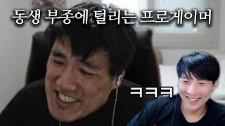 인간극장 김경모편 「스타 못하는 스타前프로」 (Feat. 매정우)