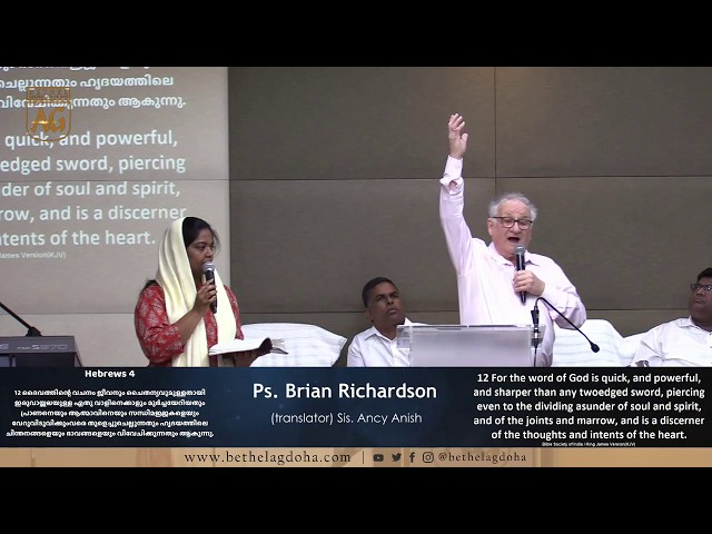 Ps. Brian Richardson | English - Malayalam Sermon | 07 February 2020