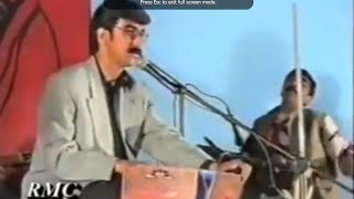 Dawood Sarkhosh inqilabi Songs __ آهنگ های انقلابی داوود سرخوش