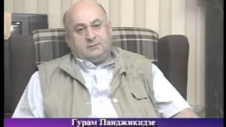 Д/Ф Расул Гамзатов и Грузия