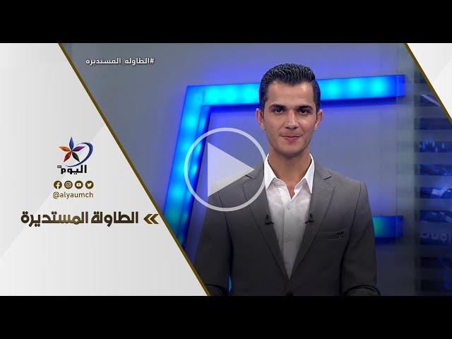 الملف الإفريقي.. الجزائر والعودة للمشهد الليبي.. ما آفاق العلاقات؟