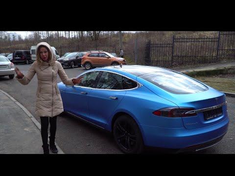 Я купила свою лучшую машину и не продам. Проблемы и кайфы Tesla Model S. Тесла  Лиса рулит
