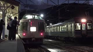 【4K定点撮影】189系快速ムーンライト信州(大糸線・信濃大町駅)