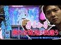 【まどカス】大興奮!!激レア演出捕獲しました!!!【sasukeのパチスロ卍奴#36前半】