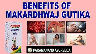 Makardhwaj Gutika - Benefits Of Makardhwaj Gutika For Physical, Mental And Sexual Disorders