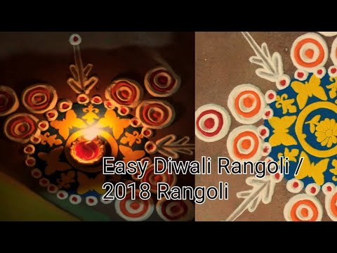 Diwali Rangoli || Deepawali Rangoli, Diya Rangoli | Easy And Beautiful Rangoli || Ladies Dunia