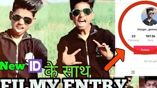 Sagar goswami filmy entry with new id  | Sagargoswami  lifestyle | tik tok musically | new video