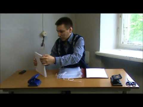 Как сделать три дырки в дипломе дыроколом видео