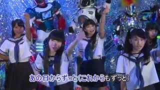 【ユニット名】いたずらマイク 曲:青春MIKE 【いたずらマイクメンバー...