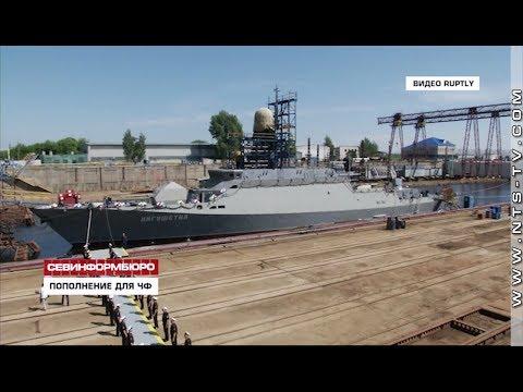В Татарстане спущен на воду очередной МРК для Черноморского флота – «Ингушетия»
