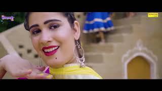 Piya Ji (Official Video) Renuka Panwar   Sonika Singh   New Haryanvi Songs Haryanavi 2021