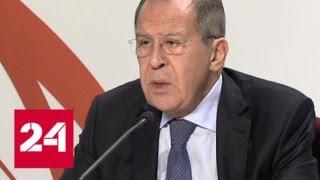 Лавров: предложение России о продлении договора о сокращении стратегических наступательных вооруже…