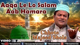 aaqa-le-lo-salaam-ab-full-song-le-lo-salam-aaqa-singer-chhote-majid-shola