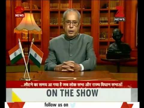 DNA : President Pranab Mukherjee addressed nation before Republic Day