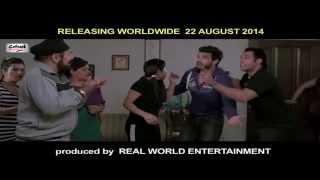 Control Bhaji Control - New Punjabi Movie | Dialogue Promo 1 | Latest Punjabi Movies 2014