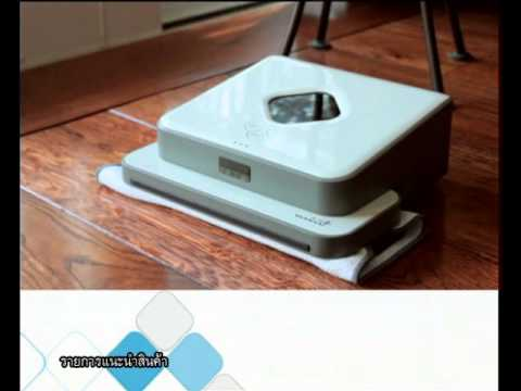 TV Direct - Mint Automatic Floor Cleaner