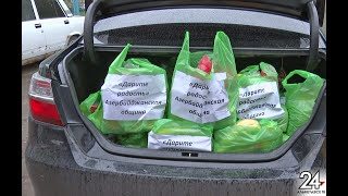 В Альметьевске волонтеры продолжают оказывать помощь малоимущим семьям