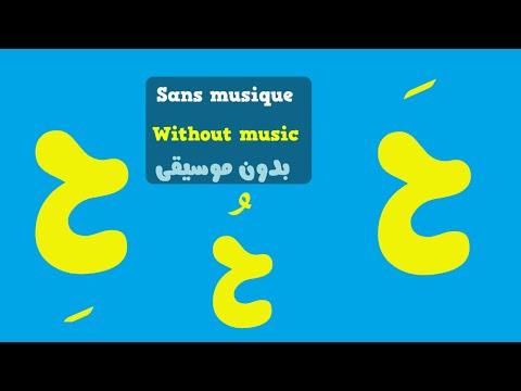 AYATOUL MP3 TÉLÉCHARGER GRATUIT KOURSIYOU