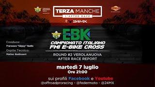 """TERZA MANCHE PUNTATA 4 """"E-BIKE AFTER RACE VEROLANUOVA"""""""