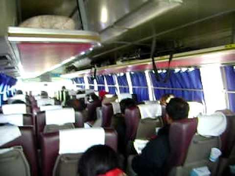 stani Motorway Coach Service DAEWOO.AVI - YouTube