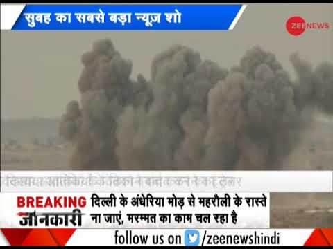 Morning Breaking: IAF carries out mega exercise in Pokhran