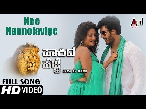 Simha Hakida Hejje | Nee Nannolavige | Kannada HD Video Song 2016 | Preetham, Amrutha | R.Hari Babu