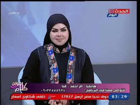 د صوفيا زادة أخذ الميت فى المنام خسارة Youtube
