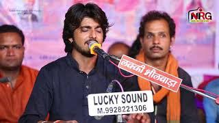 New Rajasthani Bhajan Nandwai Live Baba NRG Musica