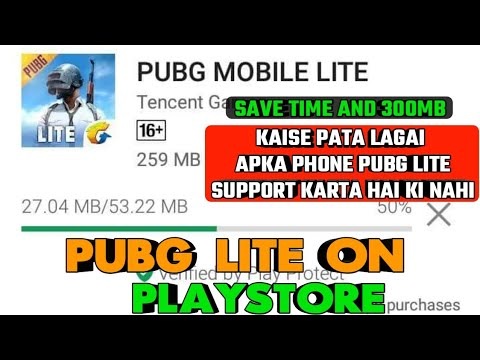 PUBG lite on Playstore | How to know that our phone support pubg lite thumbnail